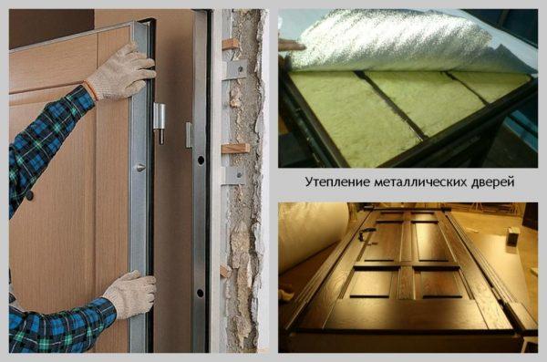 poryadok-yteplenia-metallicheskih-dverei-1024x678